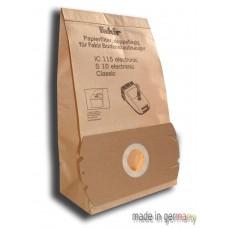 Σακουλα σκουπας FOURLIS EUROPA